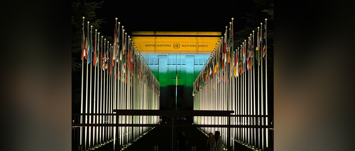 Palais des Nations lit up with the Indian Tricolor on 15 August 2021 on 75th Anniversary of India's Independence