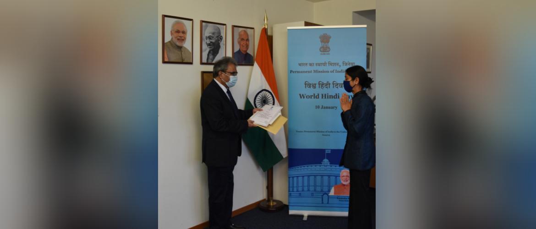 Ambassador Indra Mani Pandey felicitated participants on Hindi Diwas.